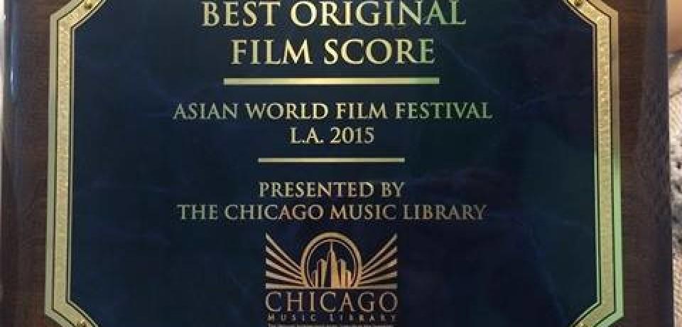 Награда нашла героев! Приз за Лучшую оригинальную музыку к фильму «Таайыман тапталы» на World Asian Film Festival