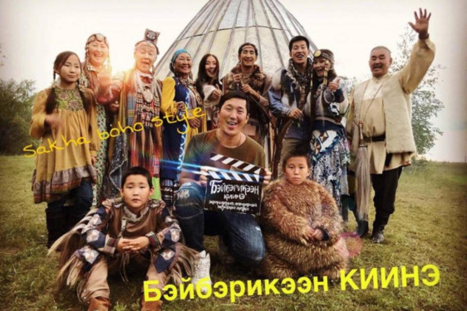 Новые тизеры якутских фильмов 2019 года